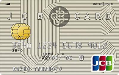 JCB一般カード_オリジナルシリーズ