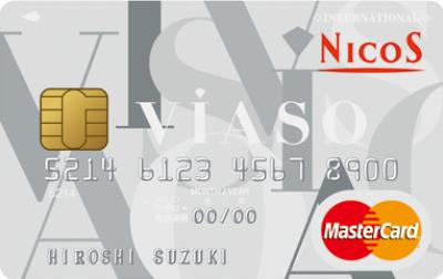 三菱UFJニコス_viasoカード400×252